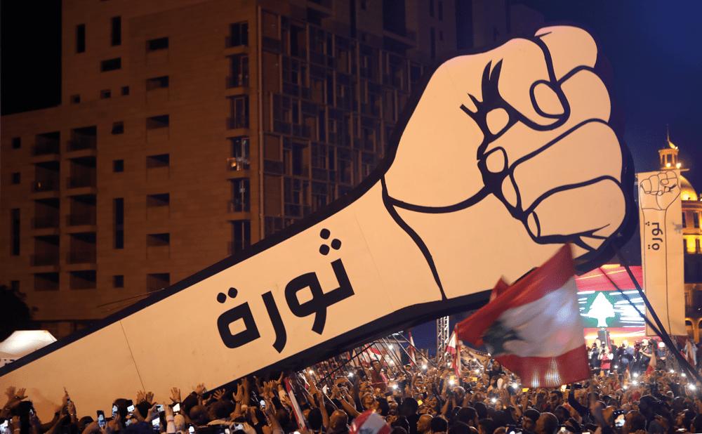 La Primavera Árabe, una década después.